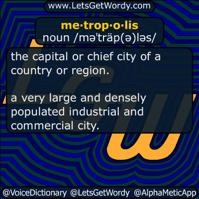 metropolis 07/12/2015 GFX Definition