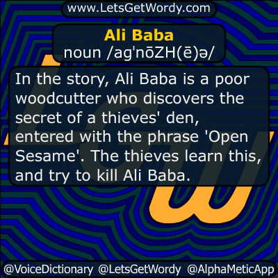 Ali Baba 09/19/2014 GFX Definition