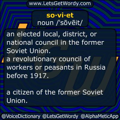 soviet 11/09/2014 GFX Definition