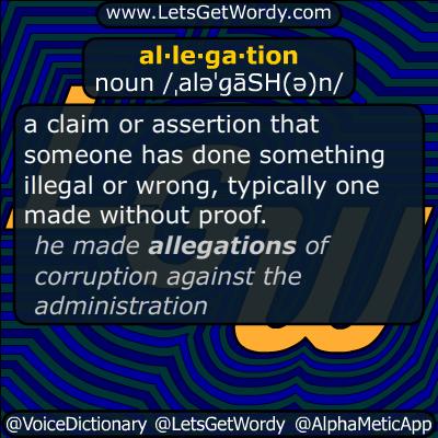 allegation 11/21/2014 GFX Definition