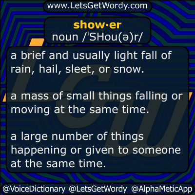 shower 12/15/2014 GFX Definition