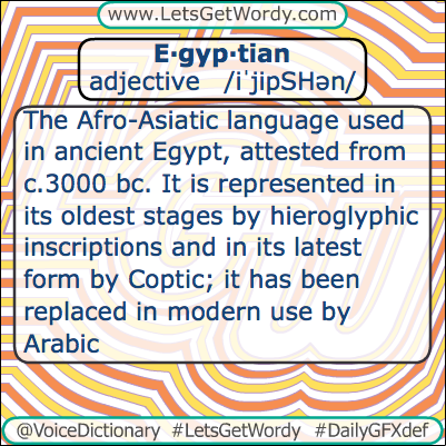 Egyptian 03/26/2013 GFX Definition of the Day