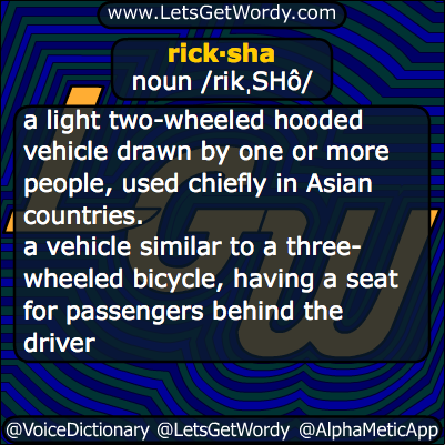 Rickshaw 09/20/2013 GFX Definition of the Day